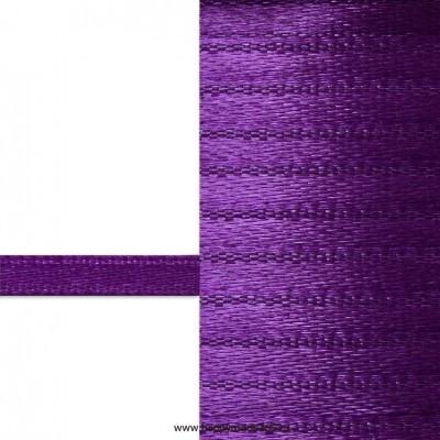 Лента атласная 3 мм (фиолетовый)