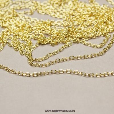 Цепочка 3х2 мм (золото), 1 м