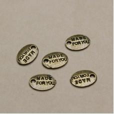 Шитьд Made for you (бронза), 11х7 мм