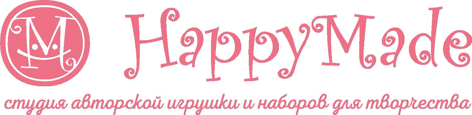Студия авторской игрушки Happy Made